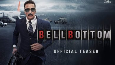 Photo of Bell Bottom Box Office Day 2: Akshay Kumar starrer fails to show growth over Day 1; collects approx. Rs. 2.40 cr