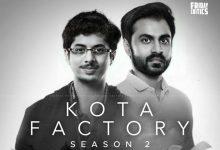 Photo of Kota Factory Season 2, Ep 1 Review: Jitendra Kumar aka Jeetu Bhaiya is back with all the right amount of feels